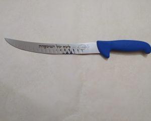 סכין שף עם חריטה - זה אישי, זה איכותי